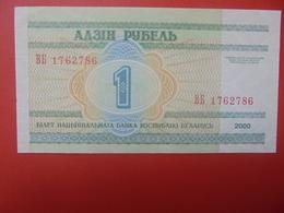 BELARUS 1 ROUBLE 2000 CIRCULER (B.5) - Belarus