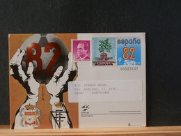 85/612   CP ESPAGNE VERSO PIQUAGE PRIVE - Stamped Stationery