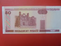 BELARUS 50 ROUBLES 2000 CIRCULER (B.5) - Belarus