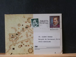 85/614  CP ESPAGNE VERSO PIQUAGE PRIVE - Stamped Stationery