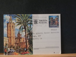 85/615  CP ESPAGNE VERSO PIQUAGE PRIVE - Stamped Stationery