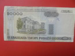 BELARUS 20.000 ROUBLES 2000 CIRCULER (B.5) - Belarus