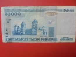 BELARUS 50.000 ROUBLES 2000 CIRCULER (B.5) - Belarus