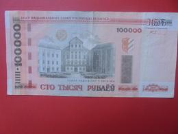 BELARUS 100.000 ROUBLES 2000(2005) CIRCULER (B.5) - Belarus