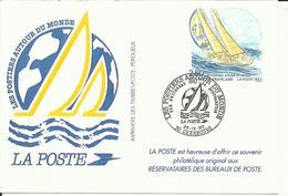 Carte Maximum , 25.09.1993 , 2.80 F , LES POSTIERS AUTOUR DU MONDE , N° 2831 , Imprimerie De PERIGUEUX - 1990-99