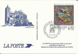 Carte Maximum , 26.12.1994 , 6.70 F , Légende De St ETIENNE , Cathédrale Du MANS , N° 2859 , Imprimerie De PERIGUEUX - 1990-99