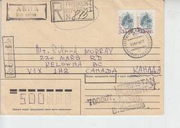 UZBEKISTAN  1995 - Raccomandata Per Canada - Uzbekistan