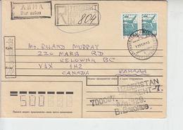 UZBEKISTAN  1995 -Yvert 12-18 -  Raccomandata Per Canada - Uzbekistan