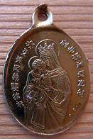 NM-182 Médaille En Laiton Lettres Asiatiques. - Religione & Esoterismo
