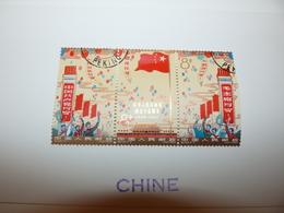 ASIE CHINE BLOC TROIS TIMBRES OBLITERES ANNEE 1964 - Gebraucht