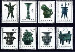 A6536) PR China 1964 Mi.811-818 Unused MNH - 1949 - ... République Populaire