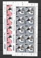 1995 MNH Cept Jersey Sheets - 1995