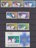 Hungary 29.12.1975 IMPERF Mi # 3089-95B Bl 116 B, 1976 Innsbruck Winter Olympics, MNH OG - Inverno1976: Innsbruck
