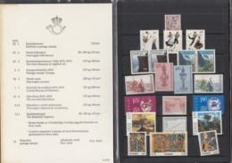 NORWEGEN  Jahrbuch 1976, Postfrisch **, MiNr.  718-736 - Ganze Jahrgänge