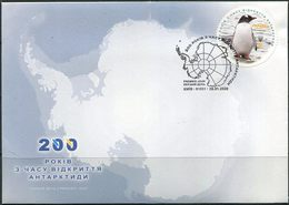 """Ukraine 2020. #1807 MNH/Luxe - """"200 Years Of  Discovery Of Antarctic."""" FDC. (B05) - Pingouins & Manchots"""