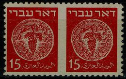 ISRAEL  1948 DOAR IVRI ERRORS 15mil HORIZONTAL PAIR IMPERFORATED BETWEEN MNH VF!! - Non Dentelés, épreuves & Variétés