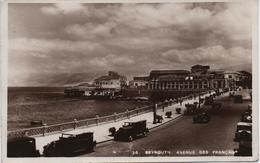 LIBAN  BEYROUTH  AVENUE DES FRANCAIS  EN 1938  BEL AFFRANCHISSEMENT  VOIR LES SCANS - Liban