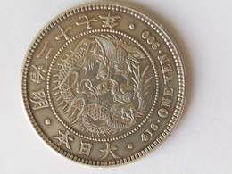 Japan 1 Yen Year 27 (1894) Mutsuhito (Meiji) (1869 - 1912) KM Y # A25 - Japon