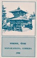 MANAKAMANA TEMPLE Folder FDC NEPAL 1990 MINT - Hinduism