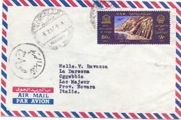 EGIPT NUBIA AIR MAIL   FANTASTIC    (FEB200233) - Posta Aerea
