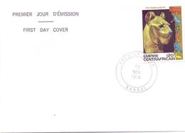 CENTRAFRICAN  BANGUI FDC COVER TOUTANKHAMON FANTASTIC    (FEB200236) - Repubblica Centroafricana