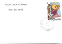 CENTRAFRICAN  BANGUI FDC COVER TOUTANKHAMON FANTASTIC    (FEB200238) - Repubblica Centroafricana