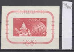 89K78 / 1960 - Michel Nr. Block 47 ( ** ) Rome Summer Olympics , Romania Rumanien - Blocchi & Foglietti