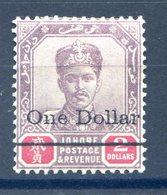 Johore N°42 Neuf* - Cote 95€ - (F803) - Johore