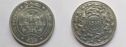 Ceylon (Sri Lanka) 5 Rupees 1957 Elizabeth II Buddha Jayanthi KM # 126 - Sri Lanka (Ceylon)