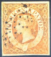 Iles Ioniques (Ionienne) N°1 Oblitéré - Occupation Britannique - Cote 750€ - (F807) - Ionian Islands