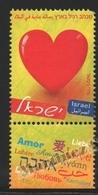 Israel 2009  Yv. 1980, Definitive, Love – Tab - MNH - Israel