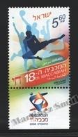 Israel 2009  Yv. 1979, XVIII 18th Maccabiah Games – Tab - MNH - Israel