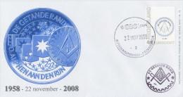 Masonic FDC Maçonnique: Nederland -50 Jr. Loge De Getande Rand(Vrijmetsel Arij - Freemasonry - Freimaurerei) - Franc-Maçonnerie