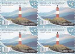 FARO LES ECLAIREURS, TIERRA DEL FUEGO. ARGENTINA 2010 GOTTIG JALIL: 3789 BLOC DE QUATRE MNH TBE. PHARELIGHTHOUSE -LILHU - Ungebraucht