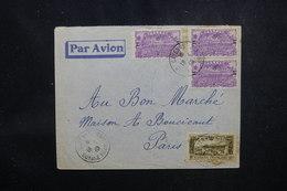 GUYANE - Enveloppe De Cayenne Pour Paris En 1940, Affranchissement Plaisant - L 52195 - Guyane Française (1886-1949)