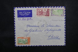 GUYANE - Enveloppe De St Laurent Du Maroni Pour Paris En 1939, Affranchissement Plaisant - L 52196 - Guyane Française (1886-1949)