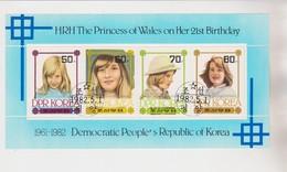 COREE DU NORD, Lady Diana, 21 ème Anniversaire, Bloc De 4 - Korea, North