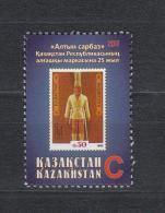 Kz 1019 25th Anniversary Of First Stamp Of Kazakhstan 2017 - Kasachstan