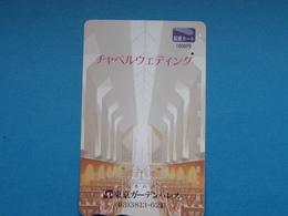 """""""JAPAN"""" GIFT CARD / PREPAID CARD - AISLE, CHURCH - Gift Cards"""