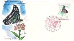"""1977-Giappone Japan S.1v.""""Conservazione Della Natura Mikado Ageha Farfalla"""" Su Fdc Con Foglietto Illustrato Esplicativo - FDC"""