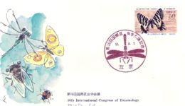 """1980-Giappone Japan S.1v.""""congresso Internazionale Di Entomologia""""su Fdc Con Foglietto Illustrato Esplicativo - FDC"""