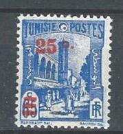 """Tunisie YT 231 """" Surcharge Rouge """" 1941 Neuf** - Ungebraucht"""