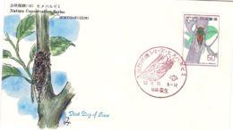 """1977-Giappone Japan S.1v.""""Conservazione Della Natura Himeharuzemi"""" Su Fdc Con Foglietto Illustrato Esplicativo - FDC"""