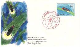 """1977-Giappone Japan S.1v.""""Conservazione Della Natura Genji-Botaru"""" Su Fdc Con Foglietto Illustrato Esplicativo - FDC"""