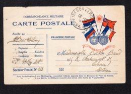 Trésor Et Postes N°154 écrite Du 19-10-1916 Lot 76 - Guerre De 1914-18