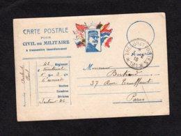 Trésor Et Postes N° 181 écrite Du 3-2-1916 Lot 98 - Guerre De 1914-18