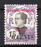 Col17  Colonie Kouang Tchéou N° 40 Neuf X MH  Cote 2,50€ - Kouang-Tcheou (1906-1945)