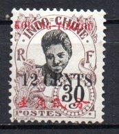 Col17  Colonie Kouang Tchéou N° 43 Neuf X MH  Cote 4,00€ - Kouang-Tcheou (1906-1945)