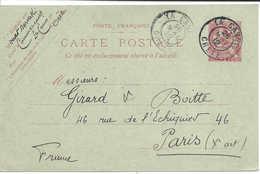 Crète - La Canée 1912 - Carte Entier Postal Type Mouchon Pour Paris, Cachet D'arrivée. Bon état, Bel Aspect, Propre. - Unclassified