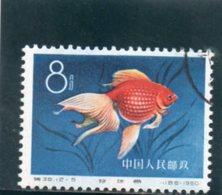 CHINE 1960 O - Usati